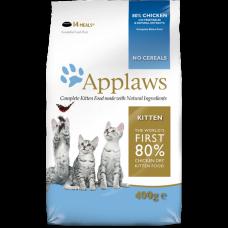 Applaws Dry Kitten - Chicken 2kg GRAIN FREE